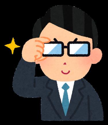 オンライン面接普及で在職中の転職活動が可能に!口下手も面接の達人になれる!